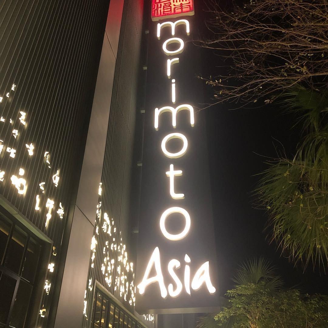 An exterior shot of Morimoto Asia